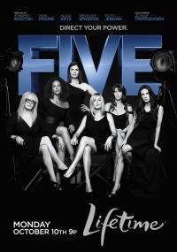 Pięć (2011) plakat