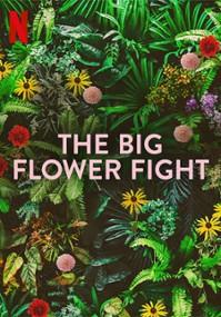 Wojna kwiatów (2020) plakat