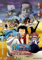 One Piece Episode of Arabasta: Sabaku no Oujyo to Kaizoku-tachi