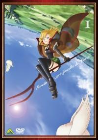 Junketsu no Maria (2015) plakat