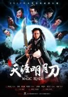 Tian Ya Ming Yue Dao