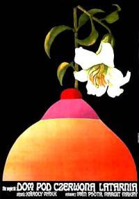 Dom pod czerwoną latarnią (1977) plakat