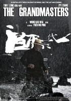 plakat - Wielki mistrz (2013)