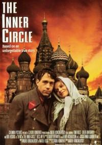 Wewnętrzny krąg (1991) plakat