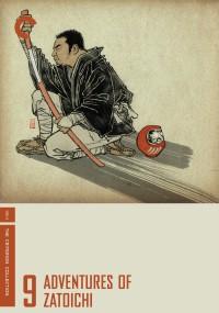 Zatoichi sekisho yaburi (1964) plakat