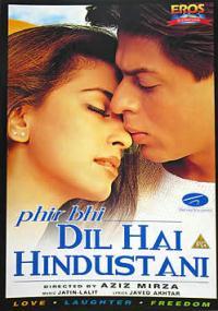 Moje serce bije po Indyjsku (2000) plakat