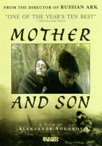 Matka i syn (1997) plakat