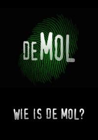 Wie is de mol? (1999) plakat