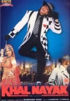 plakat - Khal Nayak (1993)