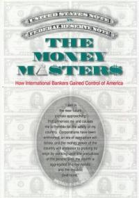 Mistrzowie pieniędzy