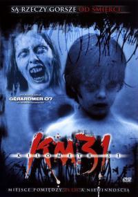 KM 31 (2006) plakat