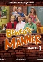 plakat - Bewegte Männer (2003)