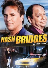 Nash Bridges (1996) plakat