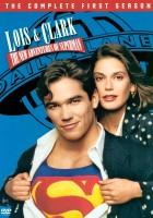 Nowe przygody Supermana