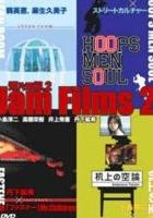 Jam Films 2 (2004) plakat