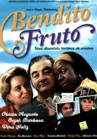 Bendito Fruto (2004) plakat