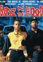 plakat - Chłopaki z sąsiedztwa (1991)