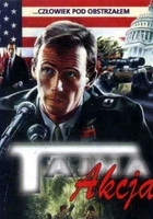 Tajna akcja (1988) plakat