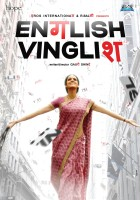 plakat - English Vinglish (2012)