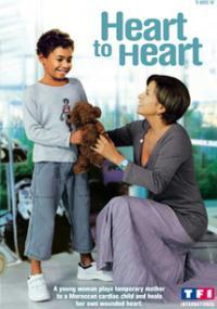 Une Maman pour un coeur (2008) plakat