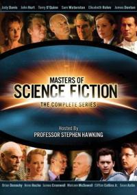 Mistrzowie science-fiction (2007) plakat