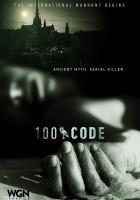 Kod 100