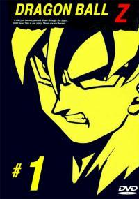 Dragon Ball Z (1989) plakat