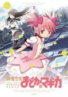 plakat - Mahō Shōjo Madoka Magica (2011)