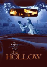 Klątwa Halloween (2004) plakat