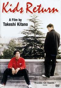 Powrót przyjaciół (1996) plakat