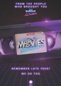 Filmy naszej młodości (2019) plakat