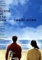 Scena nad morzem