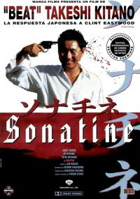 Sonatine (1993) plakat