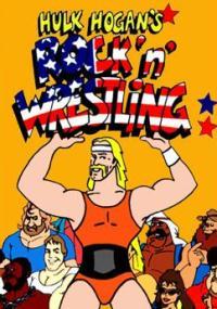 Zapasy z Hulkiem Hoganem (1985) plakat