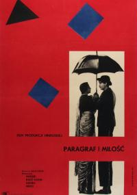 Paragraf i miłość (1955) plakat