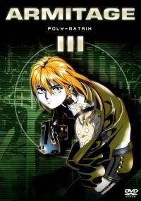 Armitage III: Polymatrix (1996) plakat