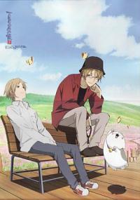 Natsume Yūjin-Chō Shi (2012) plakat
