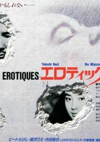 Erotikkuna kankei (1992) plakat