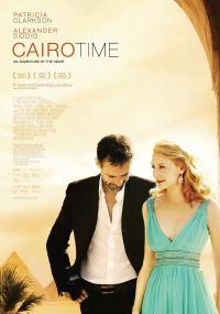W Kairze