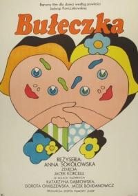 Bułeczka (1973) plakat