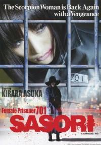Joshû 701-gô: Sasori gaiden (2011) plakat