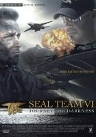 Oddział specjalny (2008) plakat