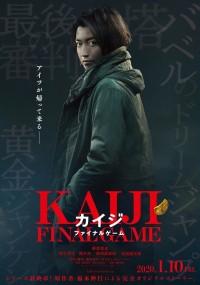 Kaiji Final Game (2020) plakat