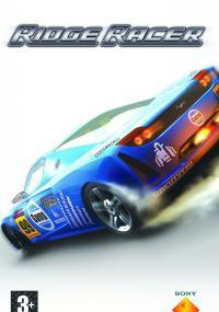 Ridge Racer (1994) plakat
