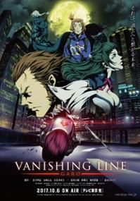 Garo: Vanishing Line (2017) plakat
