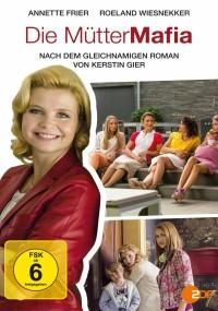Gang mam (2014) plakat