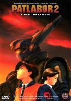Kidō Keisatsu Patlabor 2 the Movie