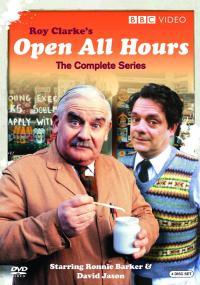 24 godziny na dobę (1973) plakat