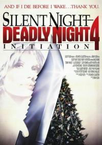 Cicha noc, śmierci noc 4: Inicjacja (1990) plakat