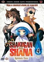 Ognistooka Shana